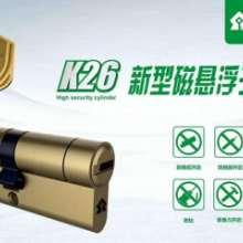 武汉连锁公司换超B级锁芯,换C级锁芯