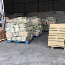中国到菲律宾海运整柜马尼拉双清包税到门图片