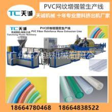 供应PVC纤维增强软管生产线 塑料网纹管生产设备 蛇皮管设备 天诚塑机图片