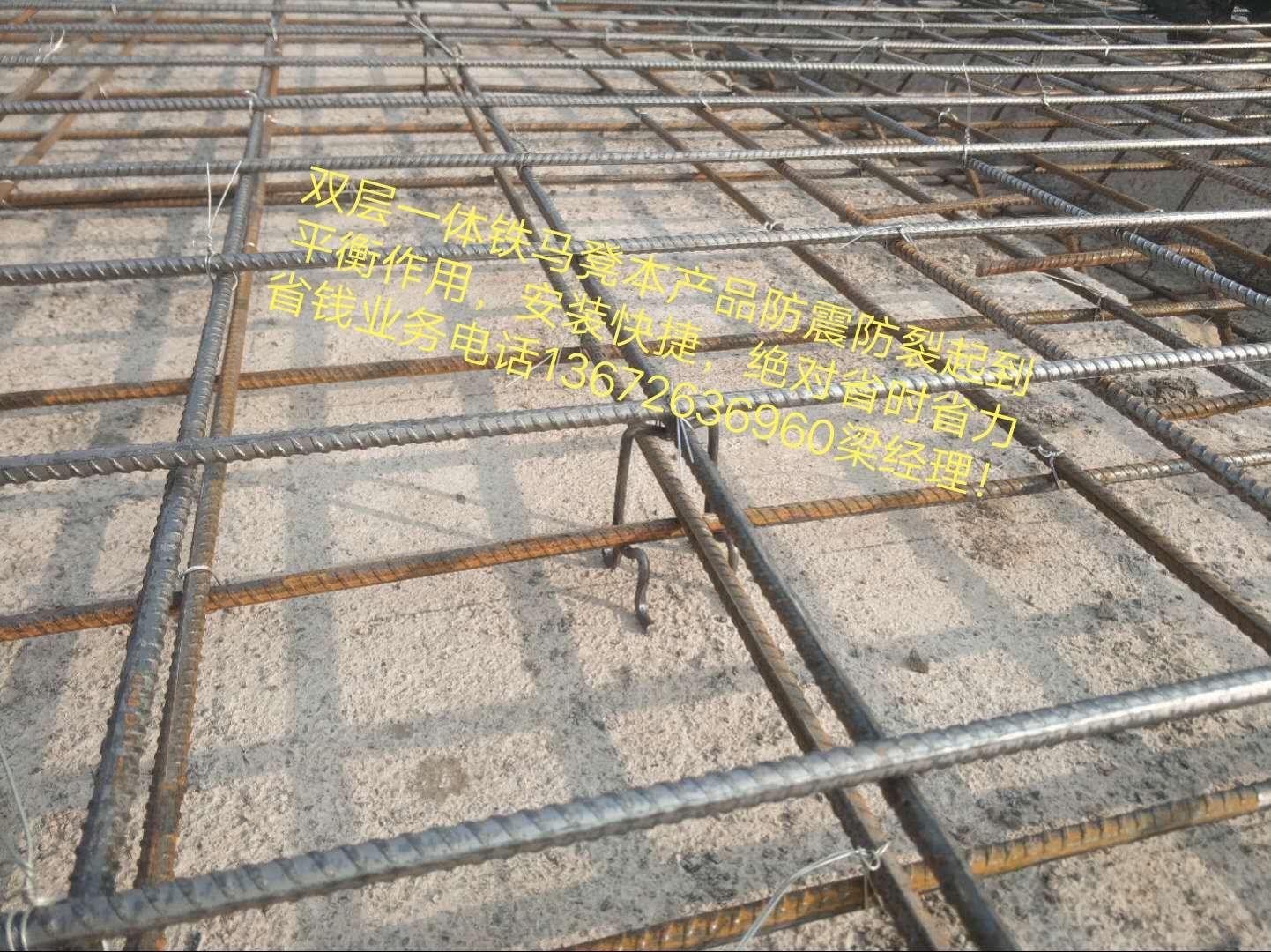 广东罗定23公分双层铁马凳厂家直销定做报价价格哪家好
