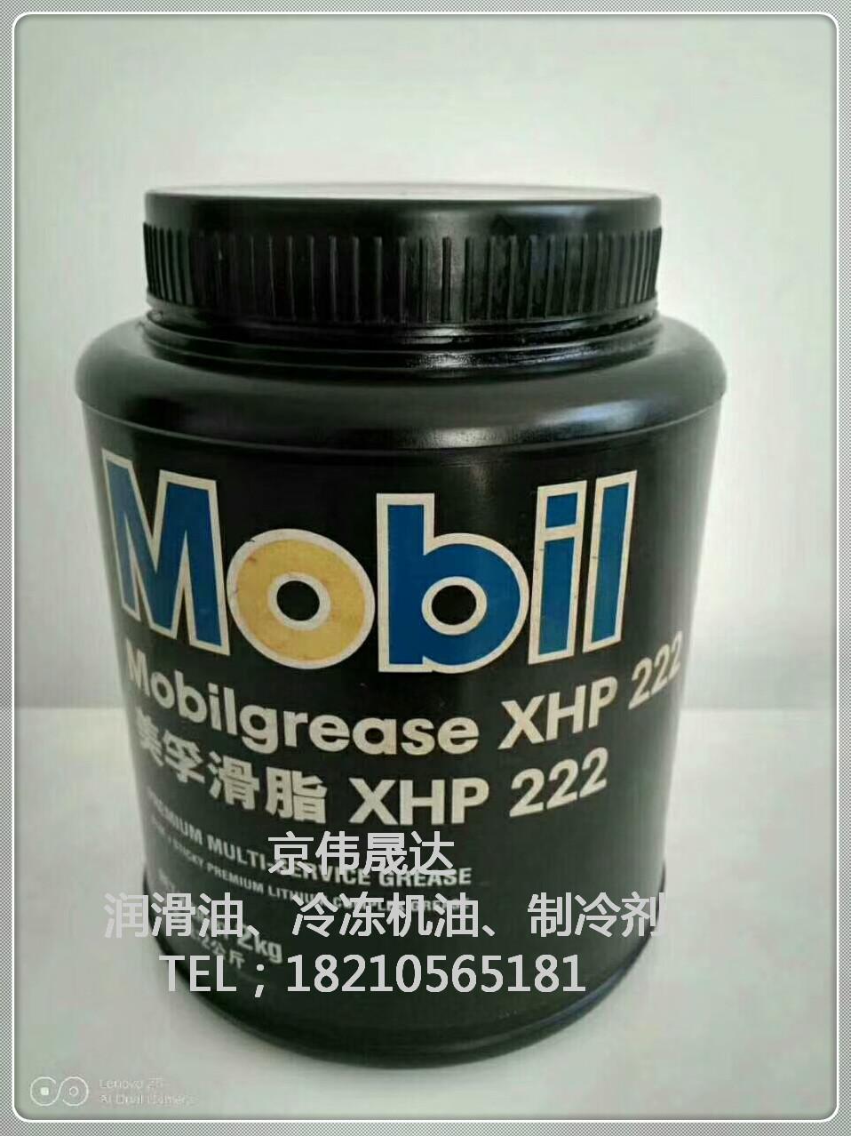 美孚滑脂XHP222高级极压润滑脂价格多少