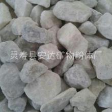 安达直销矿产品矿产品加工销售石材图片