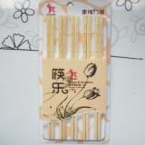 吸塑筷无漆筷超市吸塑筷刻花筷激光筷
