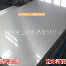 江苏合金铝板加工销售直销商合金铝板厂家14000元/吨支持任意加工定制 江苏合金铝板加工销售直销价格图片