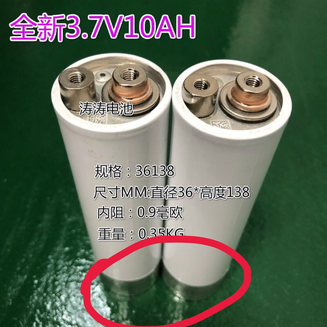 现货3.7V20a h三元铝壳电池,深圳电动车电池, 三元铝壳电池,逆变器动力锂电池批发