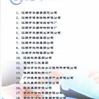 常州到湛江往返物流专线公司 安全直达