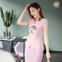 """西安女士西装 职业装订制 """"凡岛奇""""时尚休闲套装 白色 桔色 暗花批发"""
