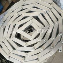 304不锈钢链条 不锈钢滚子链条  惠达输送链条图片