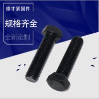 双头螺栓厂家-价格-供应商