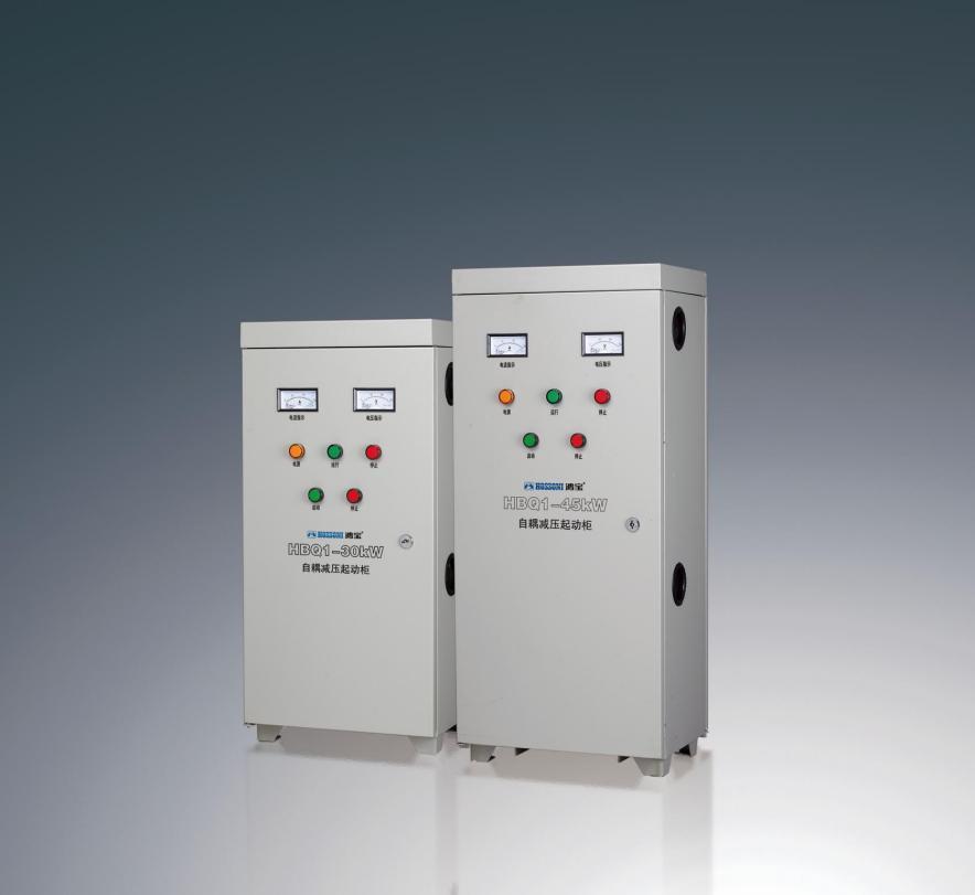 HBQ1自耦减压起动柜系列  湖北自耦减压起动柜厂家 湖北自耦减压启动柜供应商