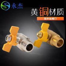 直销西南片区供应 燃气管配件,各种管材管件 浙江不锈钢波纹管批发
