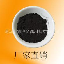 厂家直销超细氧化钴三氧化二钴四氧