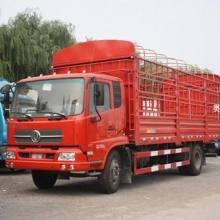 江苏徐州到山东聊城的货物运输物流公司图片