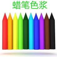 宁波文具色浆供应商图片