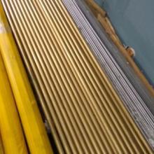 苏州铜斯达直销现货批发H62黄铜 可加工定制样品h62