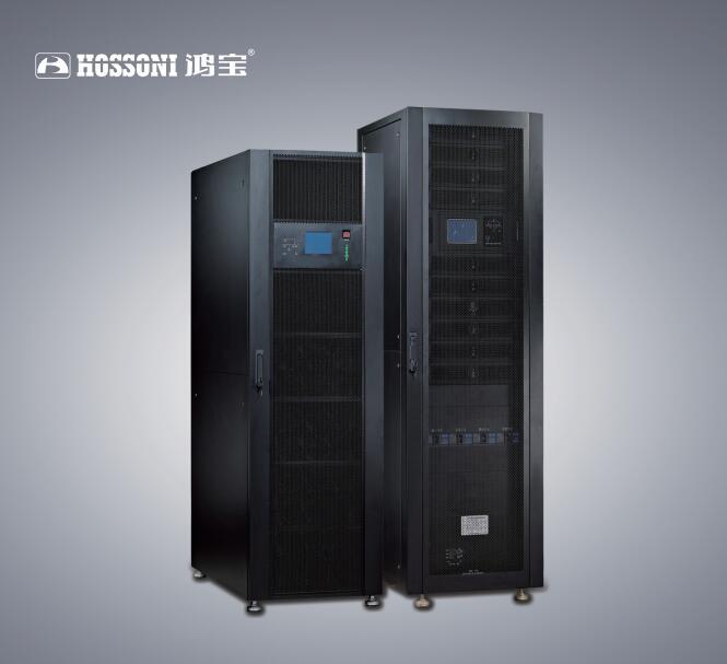 模块化不间断电源  HBM系列模块化不间断电源10KVA~400KVA
