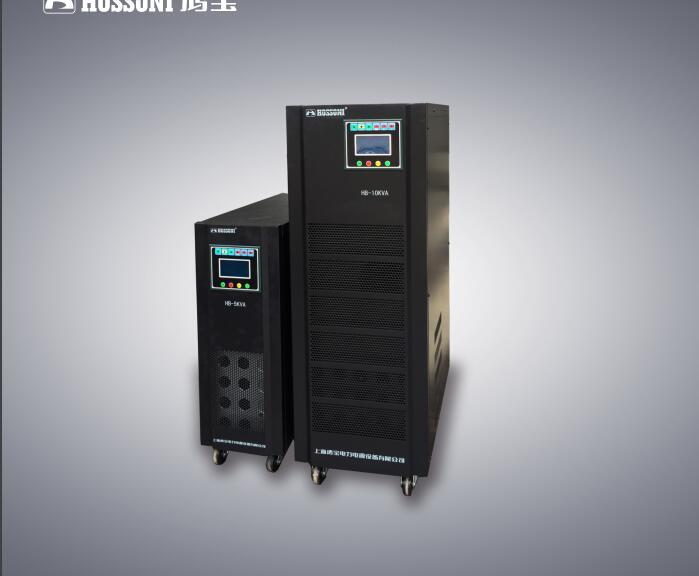 工频在线式不间断电源  HB系列工频在线式不间断电源1KVA~30KVA  湖北工频在线式不间断电源厂家