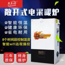 2-12KW壁挂式电采暖炉/厂家直销
