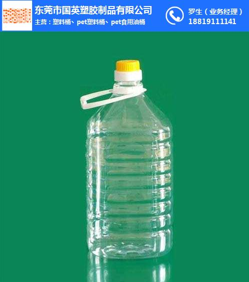 15Lpet塑胶桶 15Lpet塑胶桶报价 15Lpet塑胶桶批发 15Lpet塑胶桶供应商 15Lpet塑胶桶生产厂