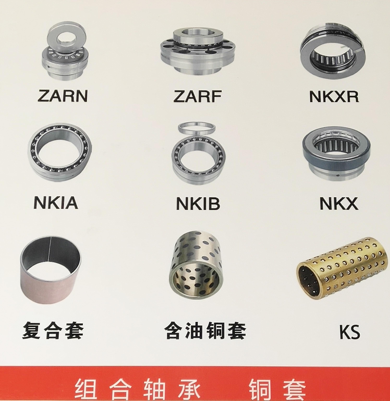 上海滚针轴承厂家,上海滚针轴承供应商,上海滚针轴承销售
