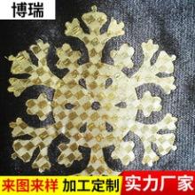 上海贴布烫图小花厂家价格/优质专业定制贴布烫图小花直销_上海贴布烫图价格批发