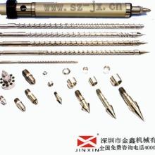 供应塑胶机螺杆螺筒螺杆厂家双合金螺杆批发