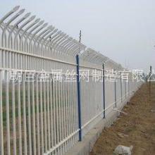 成都喷塑锌钢围栏、重庆锌钢护栏厂图片