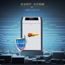 12KW-60KW地暖专用电采暖炉/规格齐全价格优