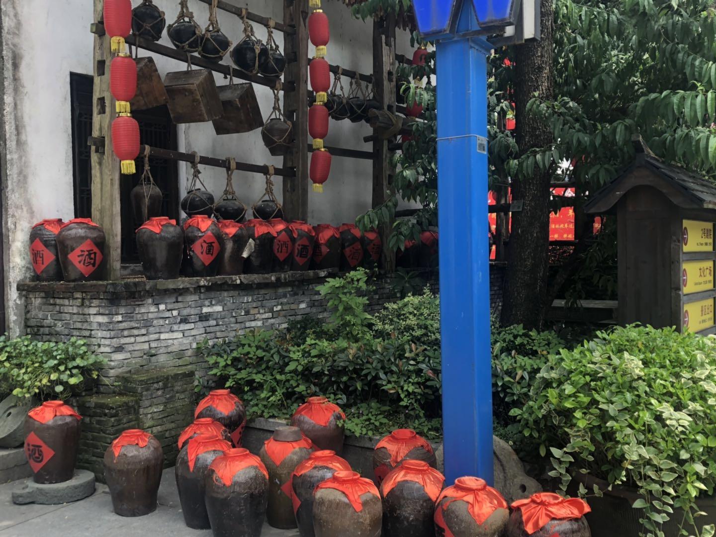 江苏东北红高粱散酒加盟热线销售