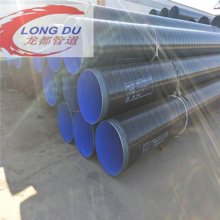 沧州天然气管道厂家直销价格多少钱-优质供应商价格便宜哪家好