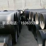 河南省DN600供水球墨铸铁管每米价格