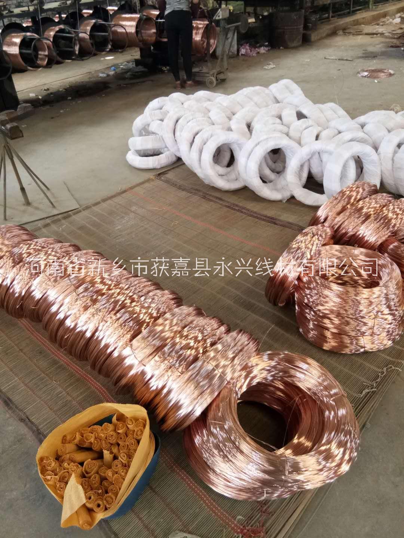 周口镀铜铁丝厂家,周口镀铜铁丝销售,周口镀铜铁丝供应商