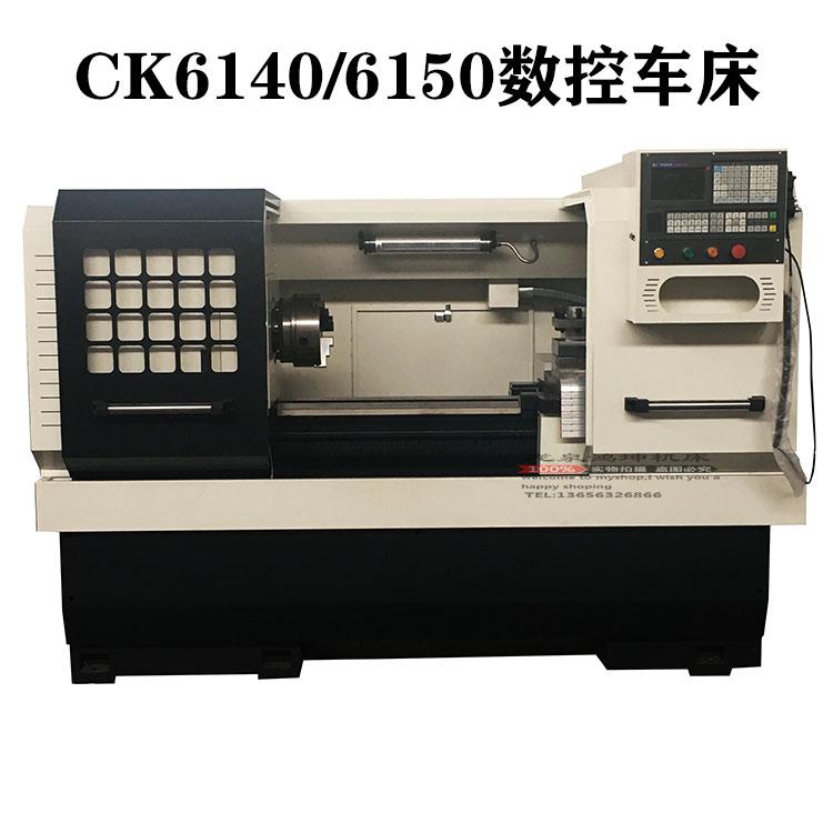 cK6150数控车床厂家 卧式数控车床 自动进料数控机床