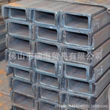 热轧槽钢 批发零售阳江槽钢 清远热轧槽钢 海南Q235B槽钢 质量保证规格齐全批发