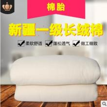 新疆棉花被批发 儿童被子棉被芯长绒棉来样厂家定制