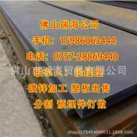 批发零售 热轧钢板 珠海热轧钢板厂家 惠州Q235B热轧钢板 规格齐全
