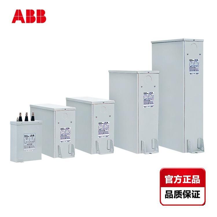 ABB/3BSE061269R1销售
