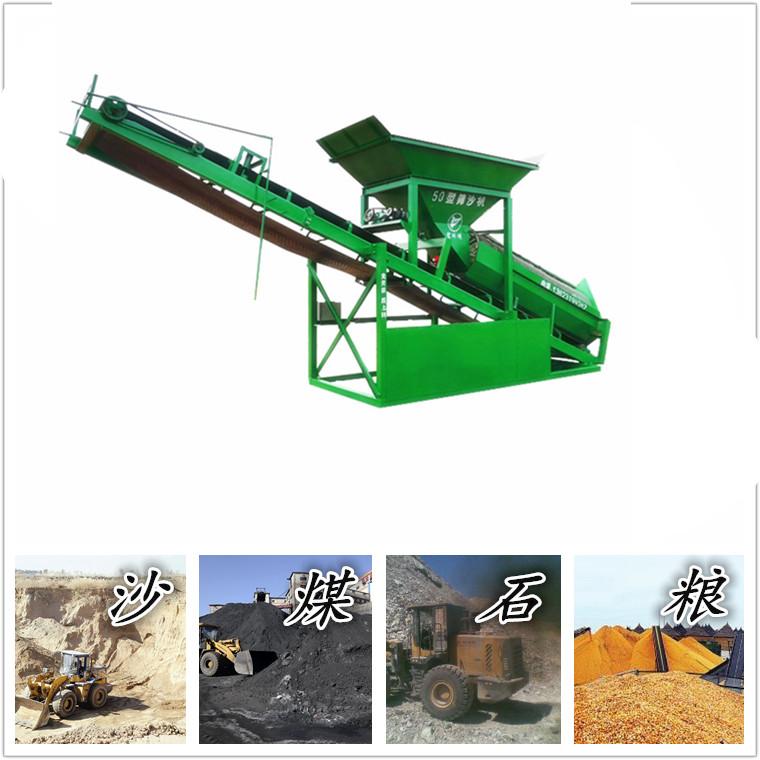 移动滚筒大型筛沙机厂家/定制/价格
