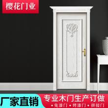 优质实木烤漆门环保静音门
