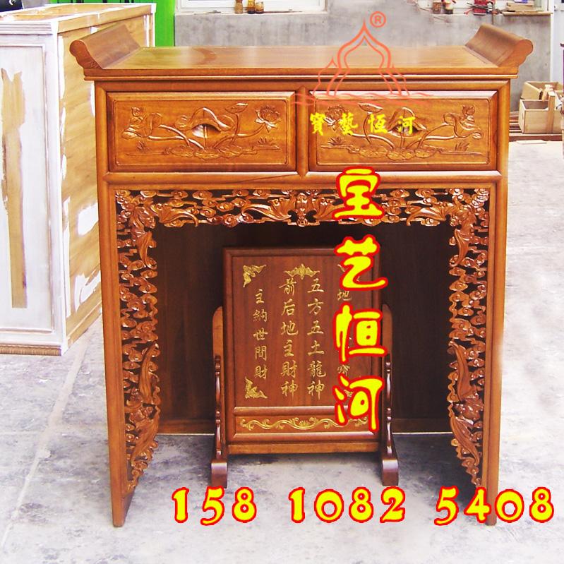 617地主柜神台土地柜佛桌供桌佛龛