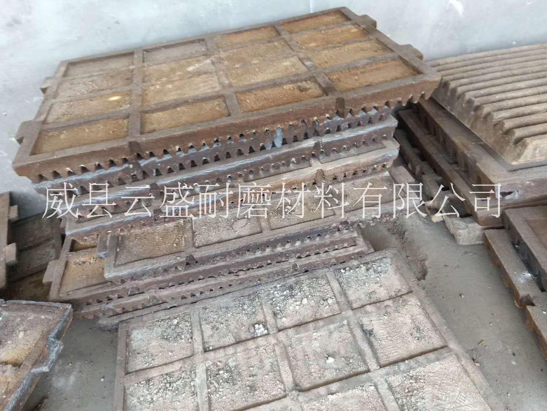 颚式破碎机鄂板现货供应支持定做/高锰钢鄂板 动板 定板 衬板 筛板 筛条 鄂板生产优质厂家