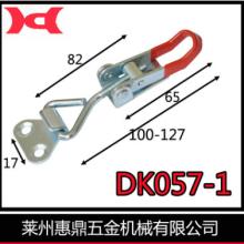 重型单丝可调节搭扣锁中号快速夹具拉手金属锁扣定做异形冲压件
