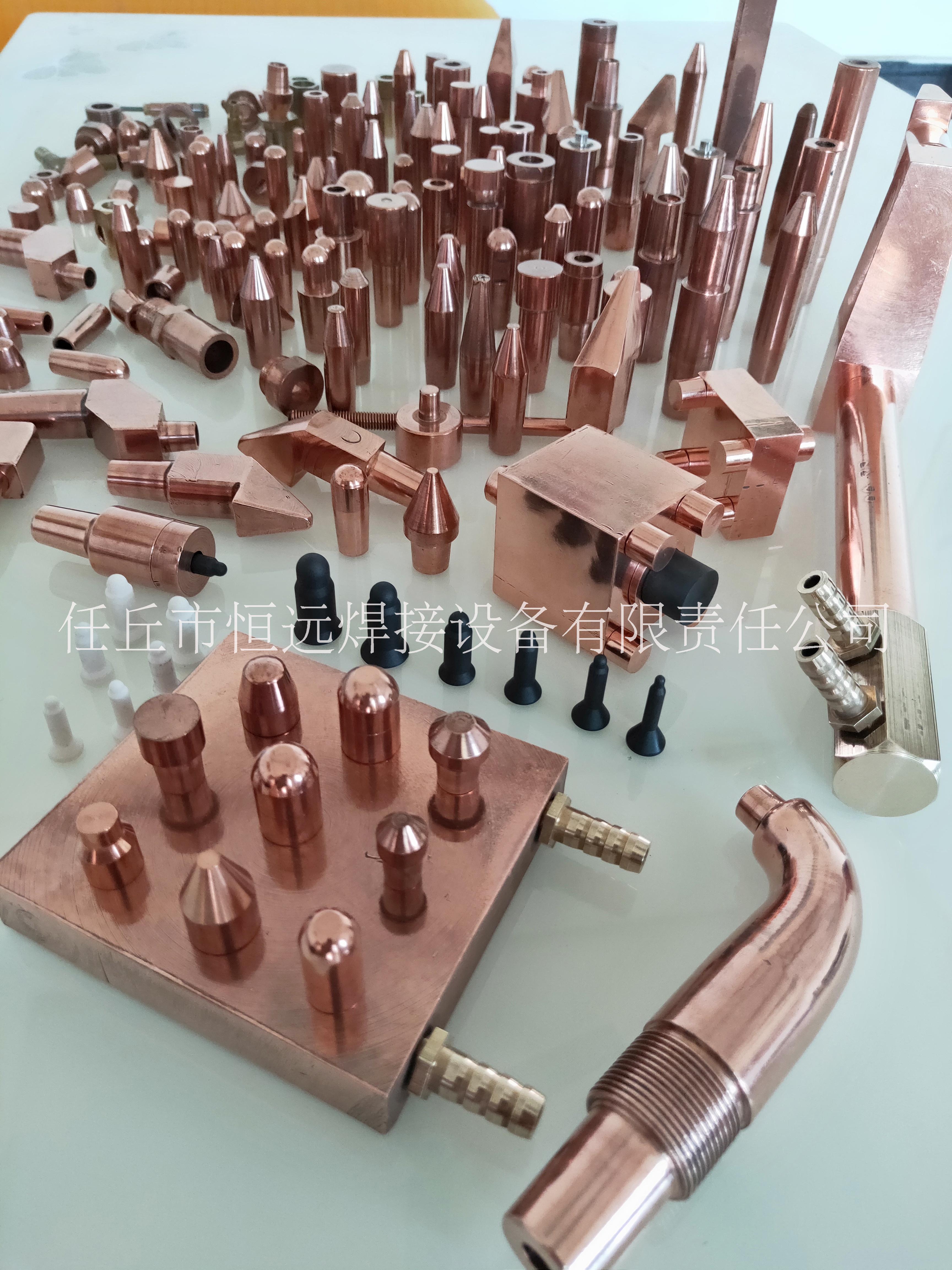 电阻焊电极臂点焊电极帽电阻焊电极臂点焊机电极铬镐铜电极