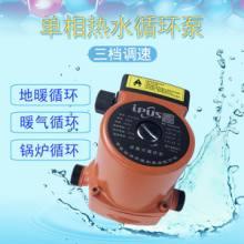 PQ15/6小型地暖热水循环泵批发