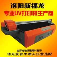 移门打印机  玻璃木制金属移门印花批发