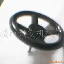 供应手轮 机床手轮 小手轮 胶木手轮 鞋机配件