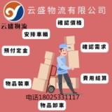 深圳到香港国际空运 空运价格