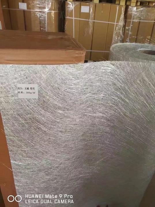 玻璃纤维粉剂短切毡厂家直销