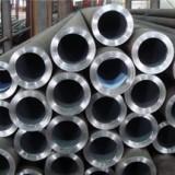 聊城37MN5冷拔钢管厂_供应商_价格_批发