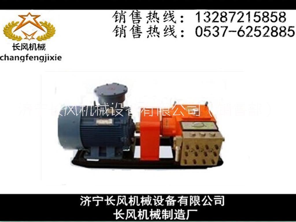 济宁长风畅销产品 JYWQ自动搅匀排污泵  3C认证 全国包邮 具有超强的切碎和撕裂的功能